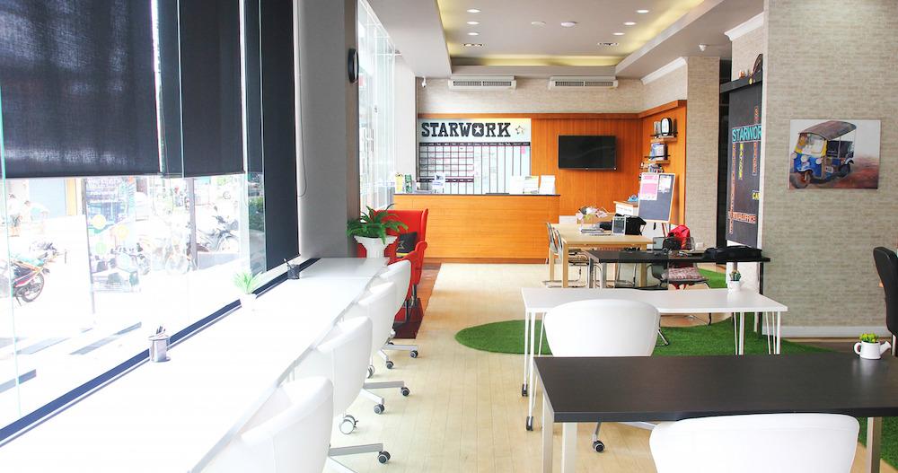 Starwork Chaing Mai coworking space